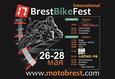 Brest Bike Festival International 2017 3