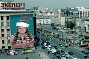 Москва 2017 13711