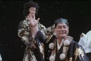 Кикуджиро 16323