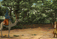 Жирафа 2