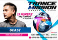 Фестиваль «Trancemission» 5