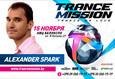 Фестиваль «Trancemission» 6