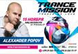 Фестиваль «Trancemission» 4