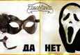 Phonique Birthday Masquerade 1