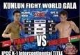 Муай Тай, К-1 и MMA. Первый турнир 4