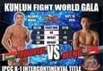 Муай Тай, К-1 и MMA. Первый турнир 2