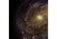 Черные дыры: обратная сторона Вселенной 1