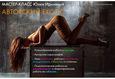Мастер-классы и аттестация тренеров Pole Dance: Ю.Иринина и В.Михайлова 2