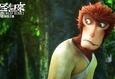 Король обезьян 2