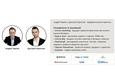 Интенсив по открытию и развитию бизнеса «Как массово привлекать клиентов из online и offline в 2016 году» 2
