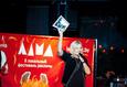 Фестиваль рекламы ЛАМА 4