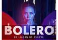 Танцевальное шоу Ляйсан Утяшевой «Bolero» 1