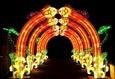 Фестиваль гигантских китайских фонарей 2
