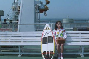 Сцены у моря 3928