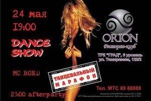 Dance Show 4071