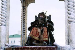 Царь 4809