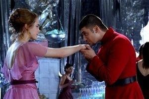 Гарри Поттер и кубок огня 3146