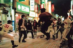 Город насилия 8629
