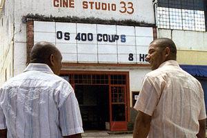 У каждого свое кино 2204