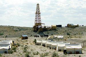 Нефть 2242