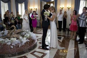 Свадьба по обмену 9016