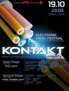 Фестиваль электронной музыки «Kontakt»