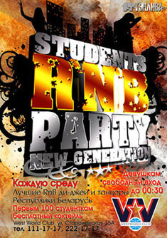 Students RnB Party, New Generation