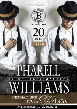 Концерт «Вечер Pharell Williams с Дмитрием Каминским»