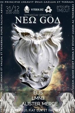 Neo God