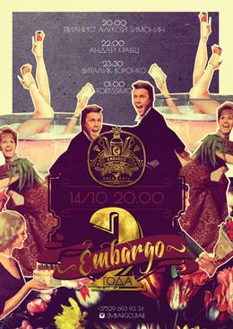 День рождения бара «Embargo»