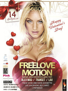 FreeLove Motion Party