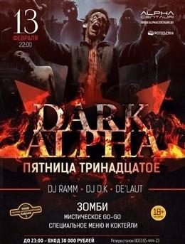 Dark Alpha