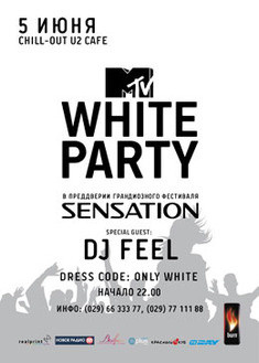 MTV White Party