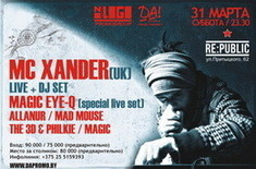MC Xander (UK) live + dj set