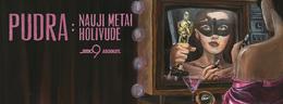 Pudra: Голливудский Новый Год