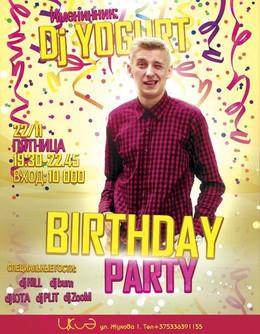 DJ Yogurt Birthday Party