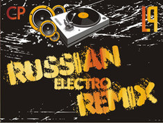 Russian Electro Remix