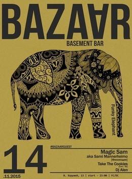 Funky Elephant [Dj Magic Sam, FI]