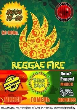 Regga Fire