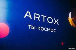 Корпоратив ARTOX
