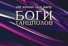 Old school rave party