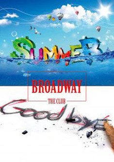 Summer Goodbye!