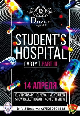 Student's Hospital Party