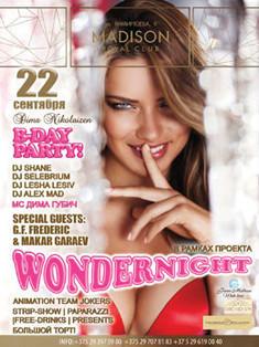 Wondernight: B-Day Party Dima Nikolaizen