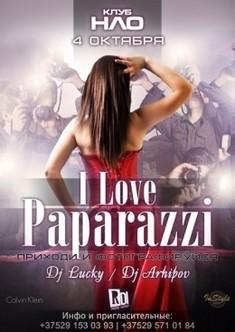 I Love Paparazzi
