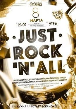 Just rock'n'roll