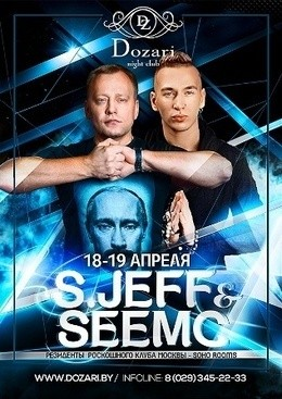 S.Jeff & Seemc