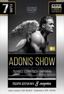 Adonis Show