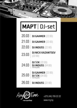 DJ Gaamer  & DJ 50K