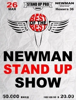 Newman stand-up show